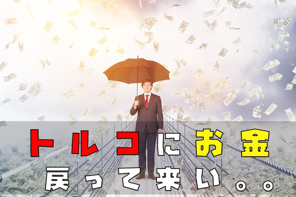 傘を持って立っている男性